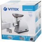 М'ясорубка VITEK VT-3620 ST - зображення 4
