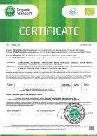 Чай бленд зеленого и черного пакетированный органический Lovare DreamTea 24 x 1.5 г (4820198872335) - изображение 5
