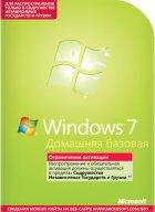 Операційна система Microsoft Windows 7 Home Basic 32-bit Russian DVD BOX (F2C-00545) - зображення 1