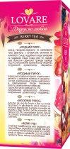 Смесь плодово-ягодного и цветочного чая с ароматом малины и карамели Lovare Ягодный пирог пакетированный 24 х 1.5 г (4820198872748) - изображение 4