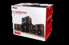 Акустична система Trust Vigor 5.1 surround speaker system for pc - brown (21786) - зображення 2