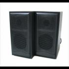 Компьютерные деревянные колонки UKC акустика FT-102 Black - изображение 4