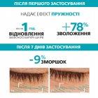Концентрат в ампулах для коррекции морщин и восстановления упругости кожи лица La Roche-Posay Hyalu B5 Ampoules 7 x 1.8 мл (3337875729864) - изображение 8