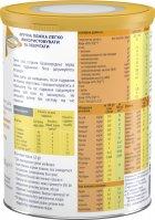 Пищевой продукт для специальных медицинских целей для детей с момента рождения с пищевой аллергией или пищевой непереносимостью Alfare 400 г (7613034815965) - изображение 3