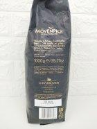 Кофе в зернах Movenpick Latte Art 1 кг Германия J.J.Darboven (917811284) - изображение 2