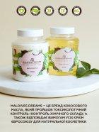 Натуральна кокосова олія для тіла та волосся Maldives Dreams 500 мл (4820173325955) - зображення 3