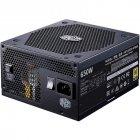 Блок питания CoolerMaster Gold V2 650W (MPY-650V-AFBAG-EU) - изображение 5