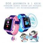 Годинникофон Edelin Дитячі смарт-годинник LBS Розумні годинник з вологозахист IP67 Blue - зображення 5