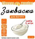 Набор 5 штук Закваска Cheese master для йогурта на 1-3л молока - изображение 1
