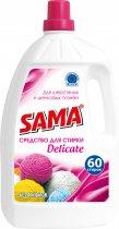 Средство для стирки SAMA Delicate 3 л (4820020263669) - изображение 1