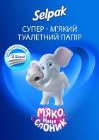 Туалетная бумага Selpak трехслойная Белая 24 рулона (32362000) - изображение 3