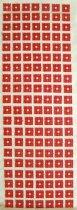 Коврик Аппликатор Кузнецова ПЛАСТ 25х70 см, (140 шт) на пластиковой основе - изображение 1