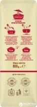 Упаковка крупы гречневой ядрицы Сквирянка Непропареная (зеленая) 800 г х 6 шт (4820006018993) - изображение 3