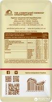Упаковка крупы гречневой ядрицы Сквирянка Непропареная (зеленая) 800 г х 6 шт (4820006018993) - изображение 4