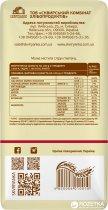 Упаковка крупы гречневой ядрицы быстроразваривающейся Сквирянка 1 кг х 6 шт (4820006018986) - изображение 4