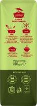 Упаковка крупы гречневой ядрицы быстроразваривающейся Сквирянка Без глютена 800 г х 6 шт (4820006019099) - изображение 3