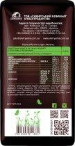 Упаковка крупы гречневой ядрицы быстроразваривающейся Сквирянка Органик 800 г х 6 шт (4820006019068) - изображение 4
