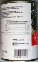 Упаковка соусов для пиццы Marea Pizza Sauce Spiced 2 шт х 400 г (8033219791324) - изображение 3