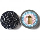 Куля «Мала полювання» 4,5 пластикова із сталевим осердям - зображення 1