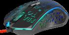 Мышь Defender Destiny GM-918 USB Black (52918) - изображение 5