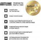 Моноблок ARTLINE Business G42 v08 (G42v08) Black - зображення 12