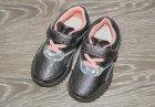 Светящиеся кроссовки Y.Top JR1152-35 26 графитовые - изображение 2