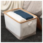 Коробка IKEA (ИКЕА) RABBLA 35x50x30см коричневая бежевая (403.481.26) - изображение 5