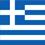 Зроблено в Греції