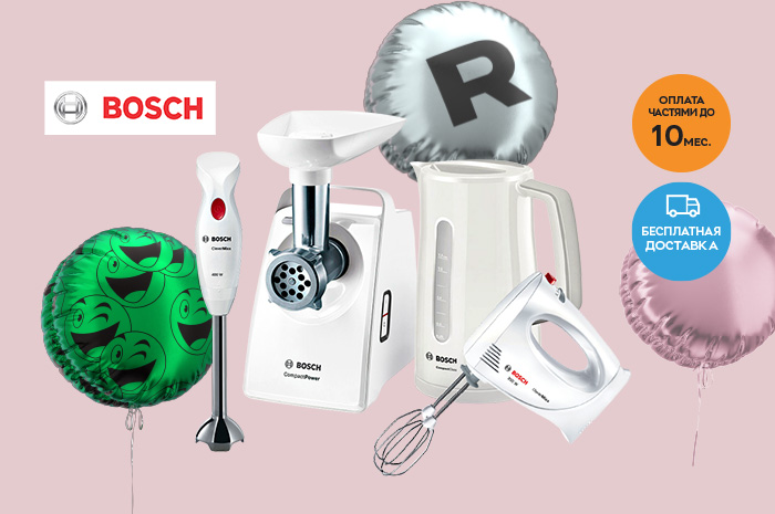 Акция! Скидки до 40% на технику для кухни Bosch + бесплатная доставка и оплата частями до 10 месяцев!